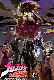 JoJo's Bizarre Adventure Poster - TV Show Forum, Cast, Reviews