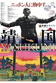 Yasukuni (2007) Poster - Movie Forum, Cast, Reviews