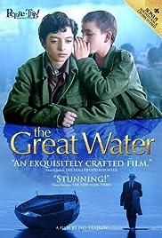 Golemata voda(2004) Poster - Movie Forum, Cast, Reviews