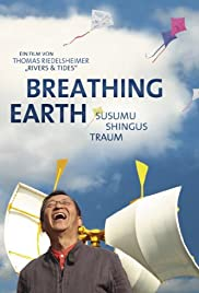 Breathing Earth: Susumu Shingus Traum Poster