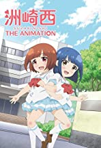 SuzakiNishi: The Animation