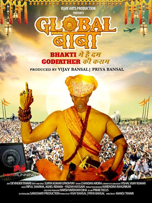 Sarprani Ka Tehelka 2016 Hindi Dubbed