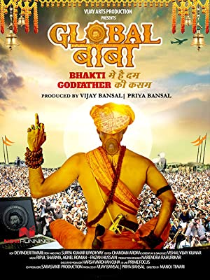 Global Baba (2016) Download on Vidmate