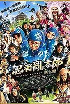 Image of Ninja Kids!!!