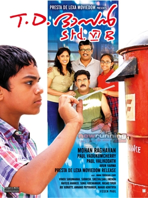 Image T.D. Dasan Std: VI. B Watch Full Movie Free Online