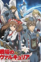 Image of Valkyria Chronicles