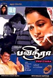 Pavithra Poster