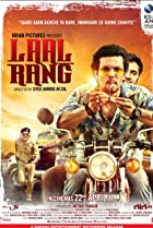 Image of Laal Rang
