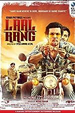 Laal Rang(2016)
