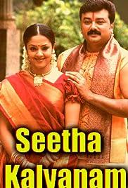 Seetha Kalyanam Poster