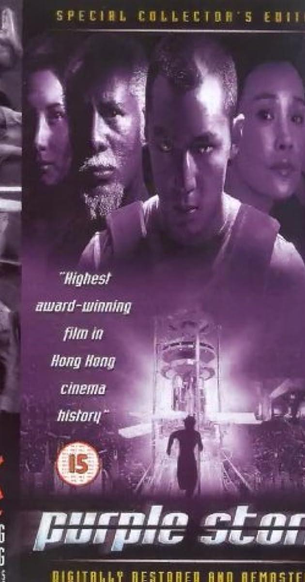 Purple Storm (film) Zi yu feng bao 1999 IMDb