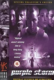 Zi yu feng bao (1999) Poster - Movie Forum, Cast, Reviews