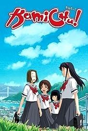 Kamichu! Poster - TV Show Forum, Cast, Reviews