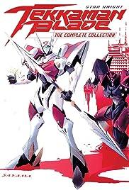 Tekkaman Blade Poster - TV Show Forum, Cast, Reviews