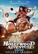Hollywood Adventures(2015)