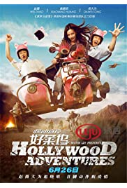 Watch Movie Hollywood Adventures (2015)