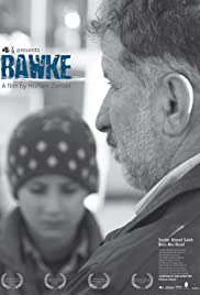 Bawke (2005) Poster - Movie Forum, Cast, Reviews
