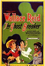 The Ghost Breaker Poster