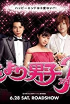 Image of Boys Over Flowers: Final