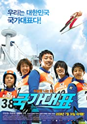 Take Off (2009)