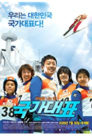 Watch Movie Take Off (2009)
