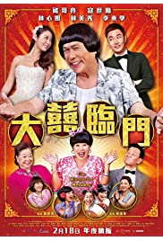 Watch Movie The Wonderful Wedding (2015)