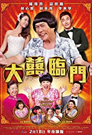 Nonton The Wonderful Wedding (2015) Film Subtitle Indonesia Streaming Movie Download