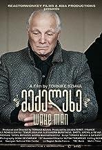 Wake Man