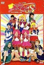 Pretty Soldier Sailor Moon S: Usagi - Ai no senshi e no michi