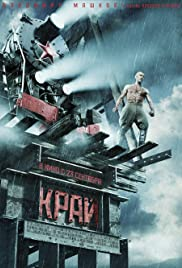 Kray (2010) Poster - Movie Forum, Cast, Reviews