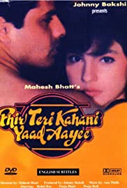 Phir Teri Kahani Yaad Aayee(1993) Poster - Movie Forum, Cast, Reviews