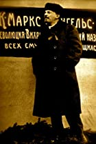 Image of V.I. Lenin