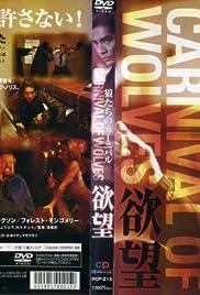 Carnival of Wolves Poster