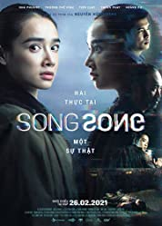 Song Song (2021) poster