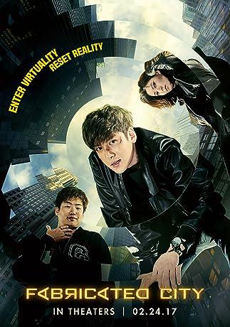 Jo-jak-doen do-si (2017)