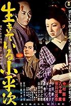 Image of The Living Koheiji