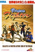 Image of Virtua Fighter Remix