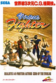 Virtua Fighter Remix Poster