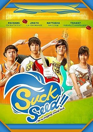 SuckSeed: Huay Khan Thep (2011)