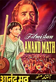 Anand Math Poster