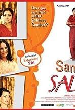 Sambar Salsa