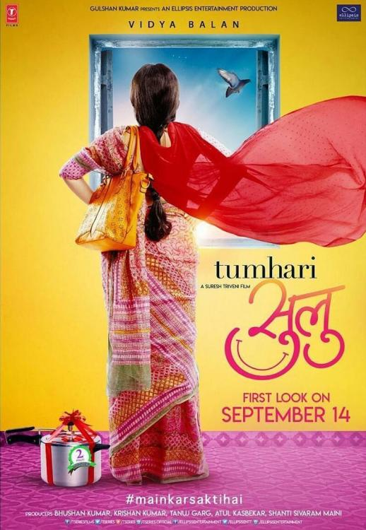 Tumhari Sulu 2017 Hindi 720p HDRip x264 AC3 ESub - Hon3y