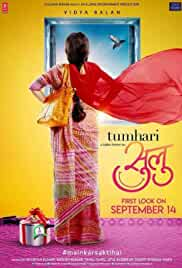 Tumhari Sulu 2017 Hindi DVDRip 7000MB MKV