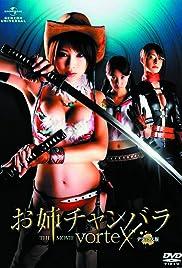 Oneechanbara: The Movie - Vortex(2009) Poster - Movie Forum, Cast, Reviews