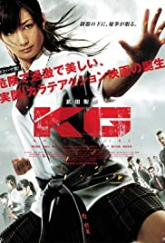 Watch Movie Karate Girl (2011)
