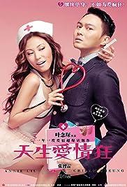 Tian sheng ai qing wang(2012) Poster - Movie Forum, Cast, Reviews