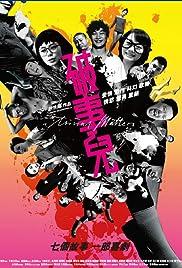 Por see yee(2007) Poster - Movie Forum, Cast, Reviews