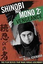 Image of Shinobi No Mono 2: Vengeance