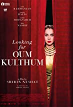 Primary image for Looking for Oum Kulthum