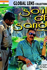 Soul of Sand Poster